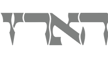10-nehes-logos-haaretz-02